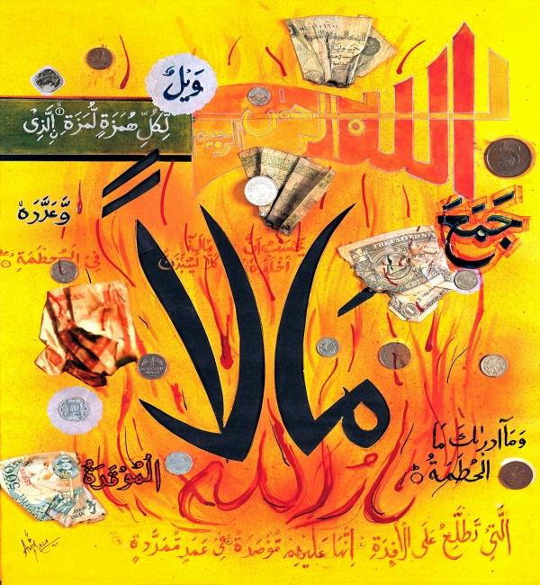 impact of islam on pakistani society Policieson pakistani society  a 'label' of nizam-i-mustafa/nizam-i-islam (the  order of the  responses and its immediate impact on pakistani women.
